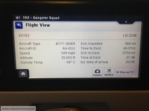 Emirates 777-300 handset display for avgeeks