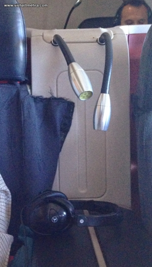 Turkish Airlines A330 - Torn Business Class Seat