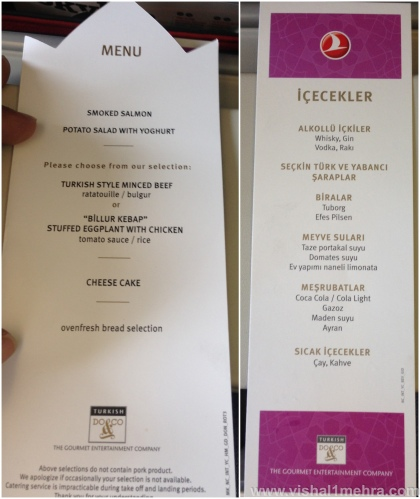 Turkish Airlines A321 Lunch Menu