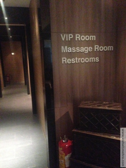 Plaza Premium Lounge Delhi -  Massage Room Entrance Way