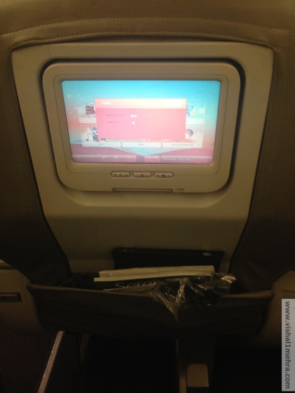 SriLankan A320 Business Class - IFE Screen