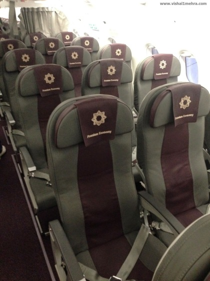 Vistara A320 Premium Economy seats