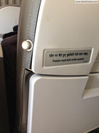 Vistara Premium Economy - Personal seat coat hook